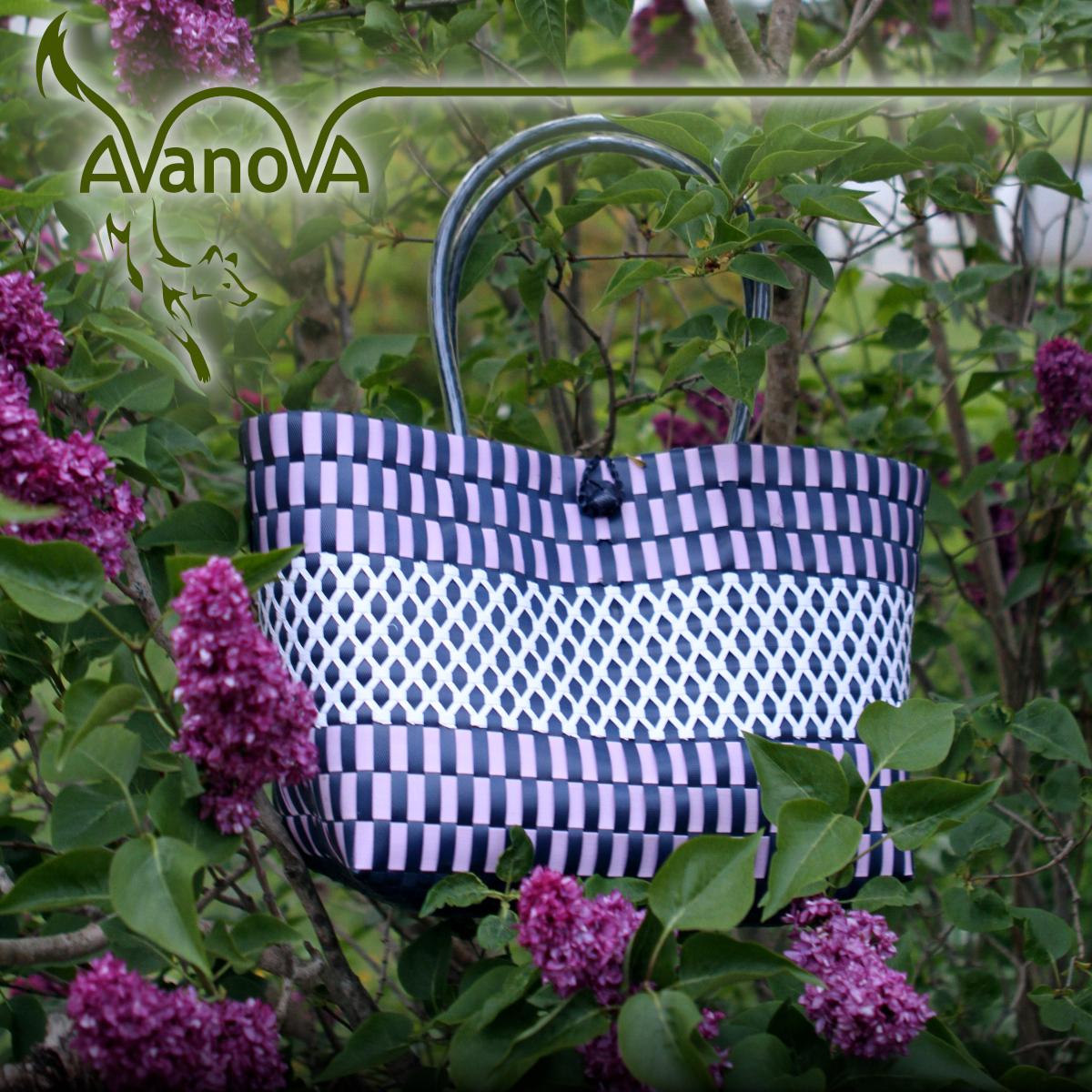 Hübsche Tasche von Avanova in der Farbe Lila